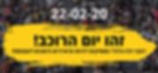 Screen Shot 2020-02-15 at 11.44.05.png