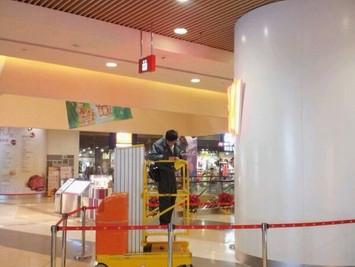 """""""Maxi"""" 3000lm downlight Mock up: Shopping arcade in Hong Kong"""