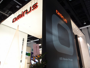 Ominus demonstration at Hong Kong International Lighting Exhibition 2013