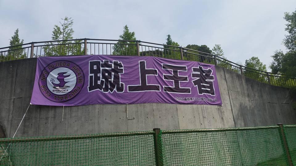 20120626U1203.jpg