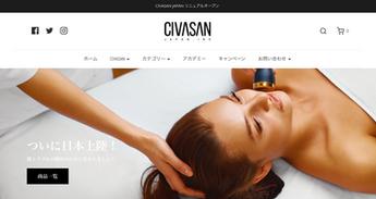 CIVASAN JAPAN