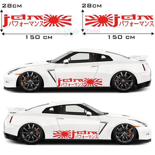 Auto Seitenaufkleber JDM Fahne Racing Gesamtansicht