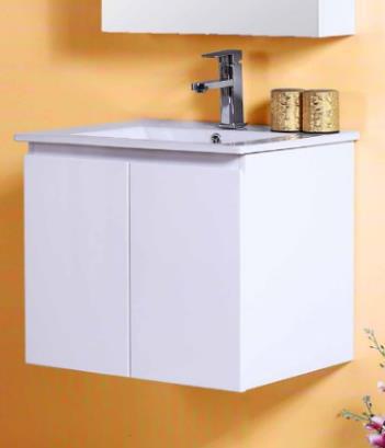 Snowy White Gloss 600mm Wall Hung Vanity