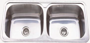 45ltr Stainless Steel Double Inset Laundry Tub