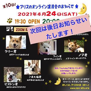 ONLINE%2010_edited.jpg