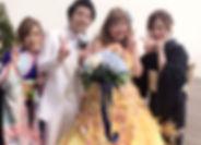 - 松山- 結婚相談所 - Anniversary - アニバーサリー