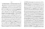 Untitled Score pg 1.jpg