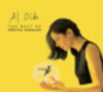 cover_AlOido.jpg