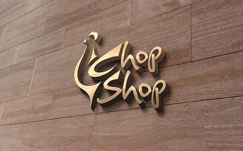 chopshop-logo-design-mockup.jpg