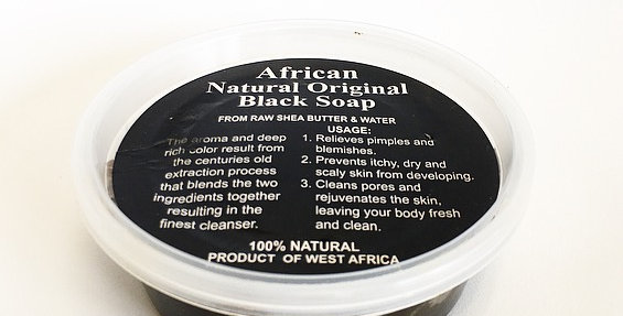 African Black Soap Paste(4oz)