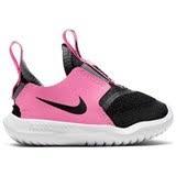 נעלי ספורט ורודות