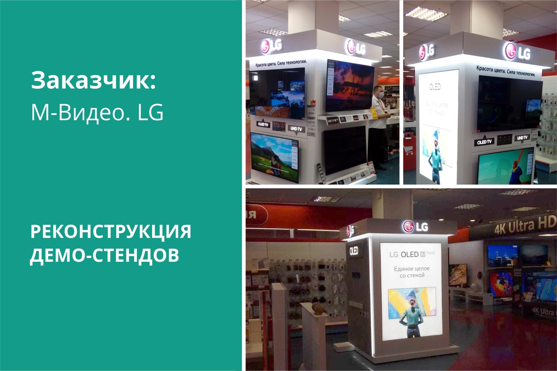 м. видео_ блок новостей