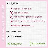 Пунк_задача 001.jpg
