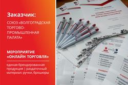 втпп_ блок новостей_02