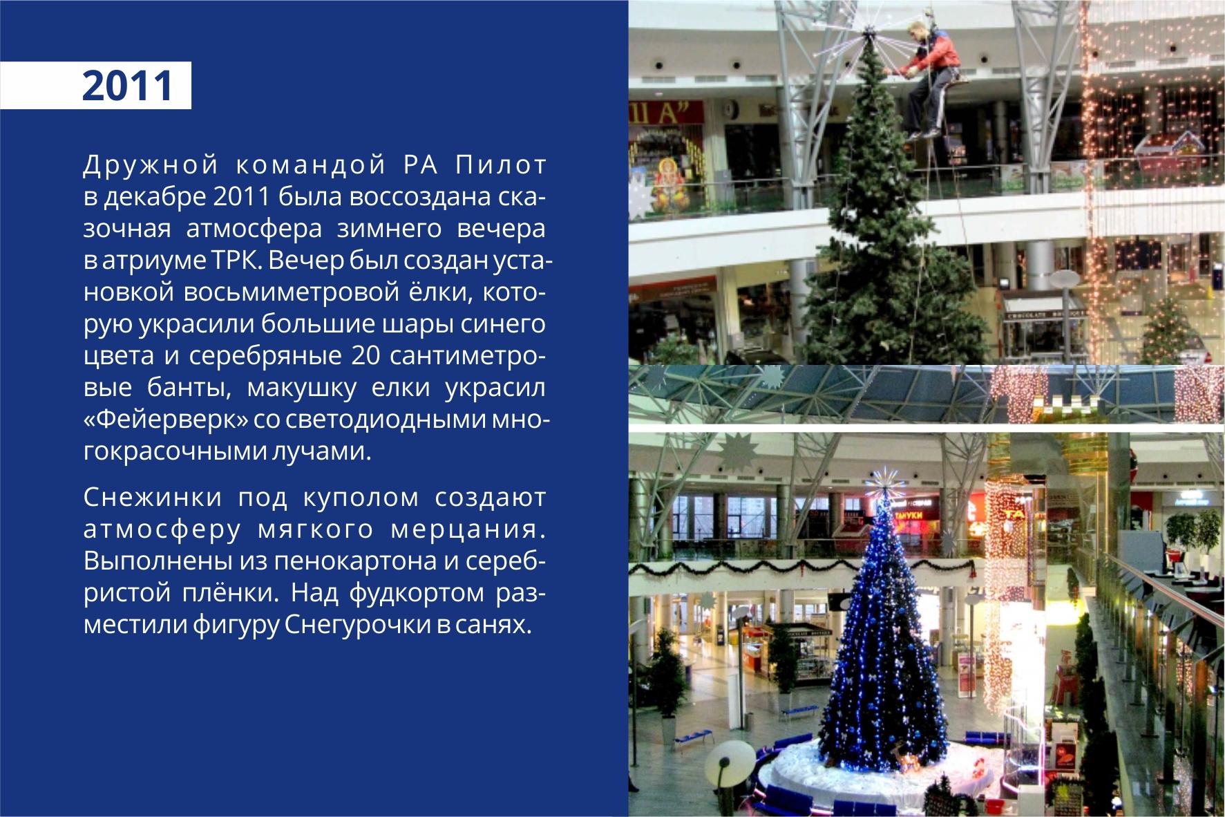 2011_ акварель