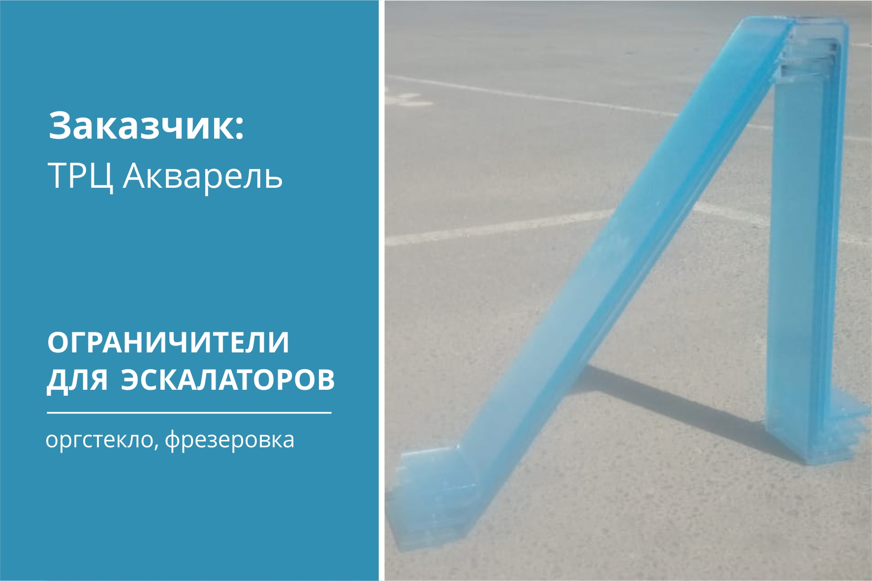 ограничители_ блок новостей