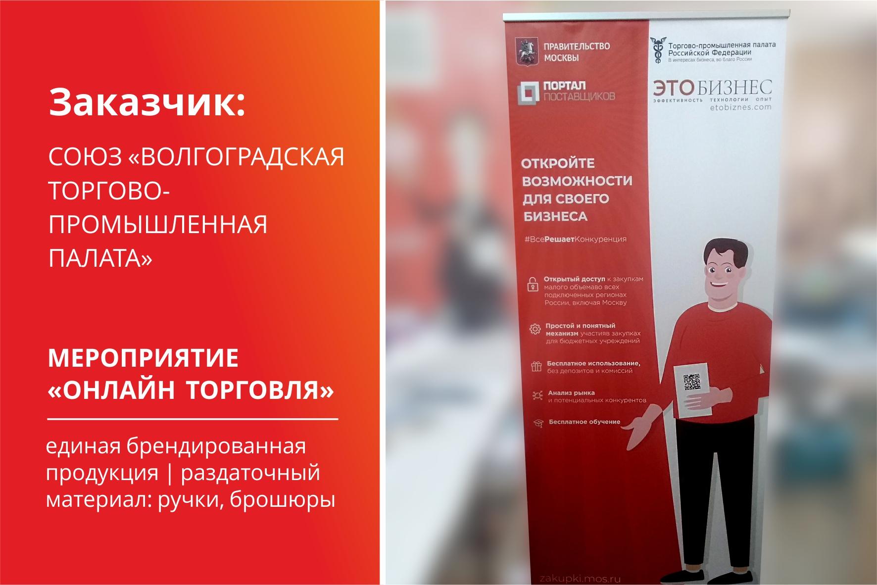 втпп_ блок новостей_01
