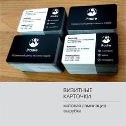 визитки 003