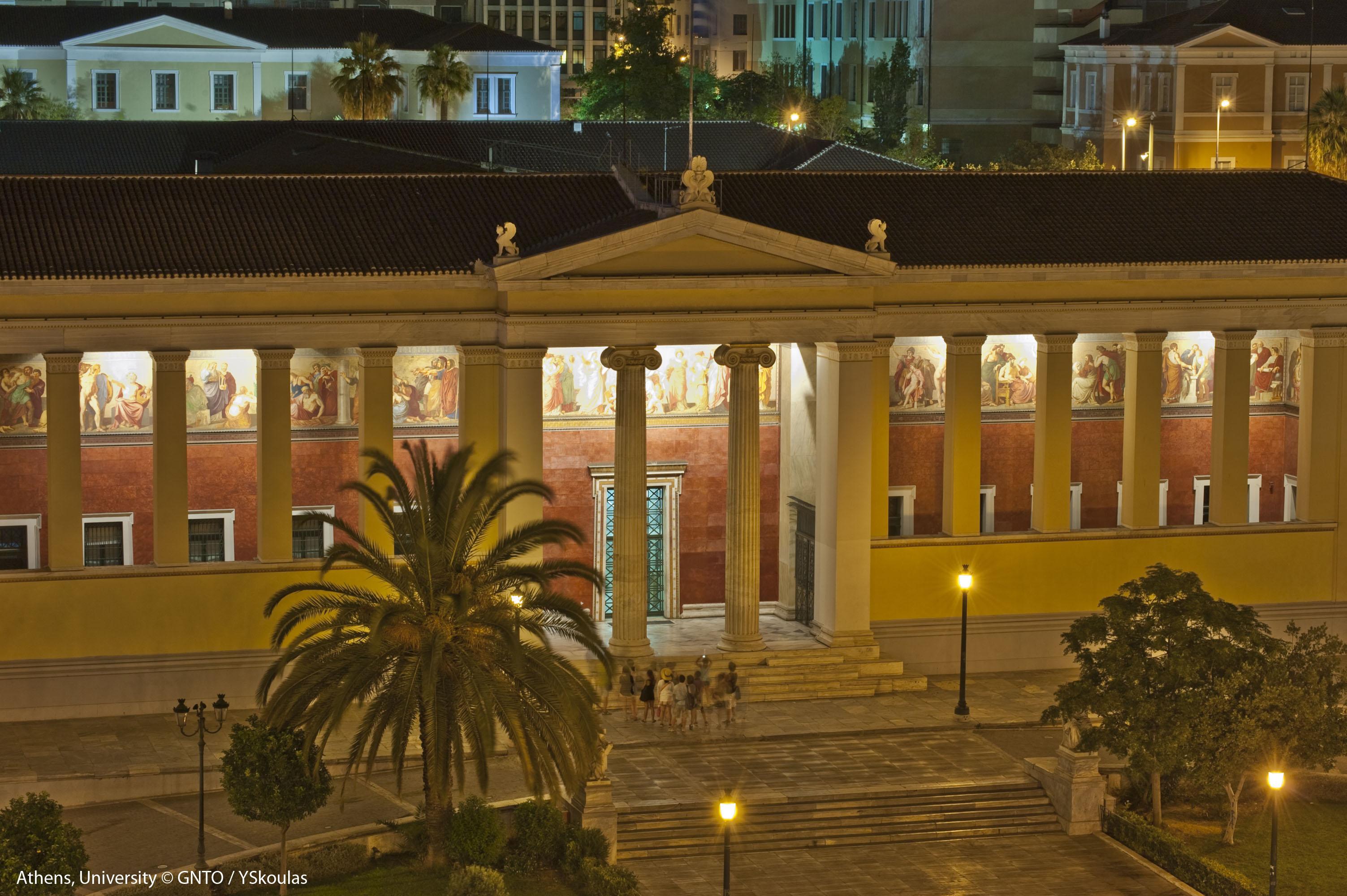 Athens_University_2251_YSkoulas.jpg