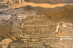Madaba Church-Mosaic 3.jpg