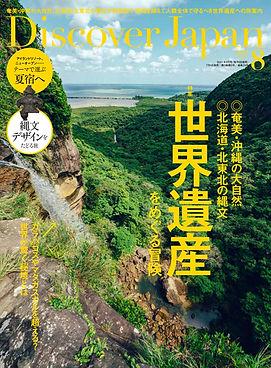 cover_A_1_最終.jpg