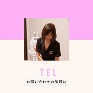 TEL NEW.png