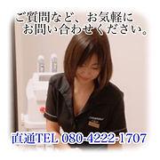 お問い合わせ画像.jpg