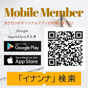 オリジナルアプリの宣伝