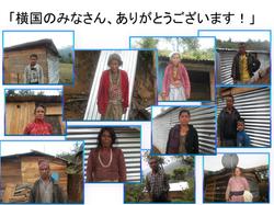 ネパール地震支援報告19