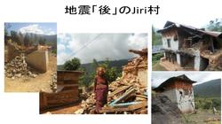 ネパール地震支援報告11