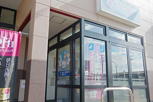ラブリーチェーン佐谷田店(埼玉県熊谷市)