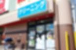 ラブリーチェーン東町店(埼玉県秩父市)