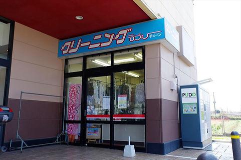 ラブリーチェーン新郷店(埼玉県東松山市)