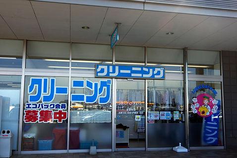 ラブリーチェーン川本店(埼玉県深谷市)