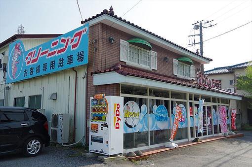 ラブリーチェーン本店(埼玉県比企郡小川町)