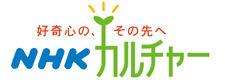 NHK 新木 非言語コミュニケーション
