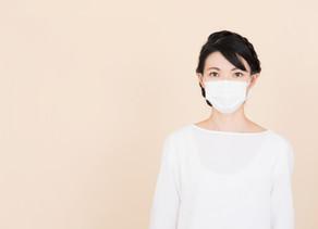 <コロナ時代のマスク・ミュニケーション>