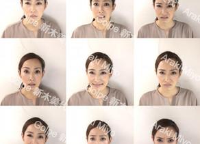 印象と表情と感情と人間関係