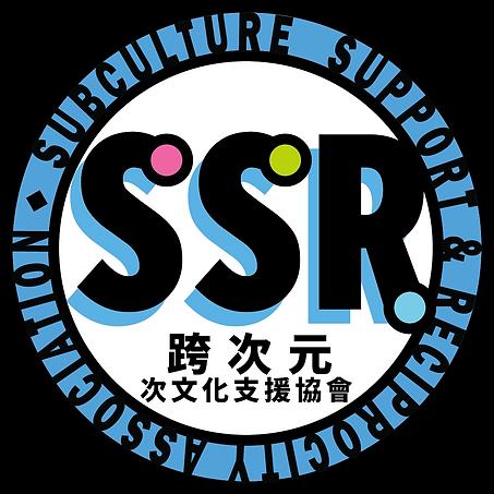 SSR_verB3.png
