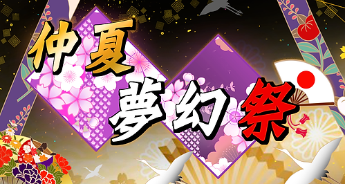 SSR_to_DDM_banner.png