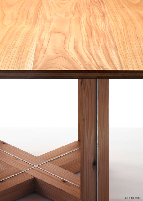 [furniture] Sashigamoi Table