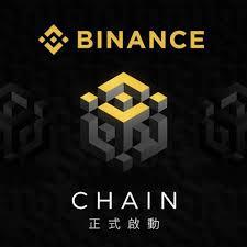 Binance introduzira criptomoedas e pares Euro no final do ano.