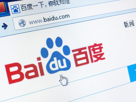 Gigante chinês de tecnologia Baidu lança beta público para Xuperchain da rede Blockchain