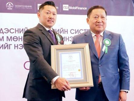 Mongólia emite primeira licença em moeda digital sob nova lei do sistema de pagamento