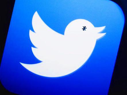 Twitter revela suspeita de ataque patrocinado pelo Estado após violação de dados menores