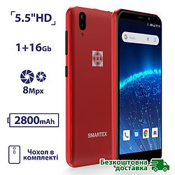 smartex-m520-red.jpg