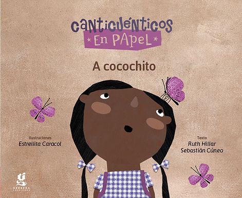 TAPA Cocochito.jpg