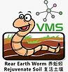 VMS Vermi Logo.JPG