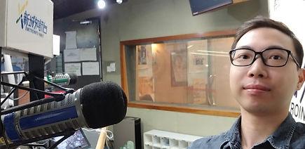新城電台,知訊台,解夢,夢境分析,KENJI LO,直播室