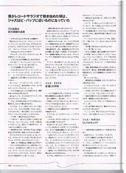 Guitar magazine May2018 3